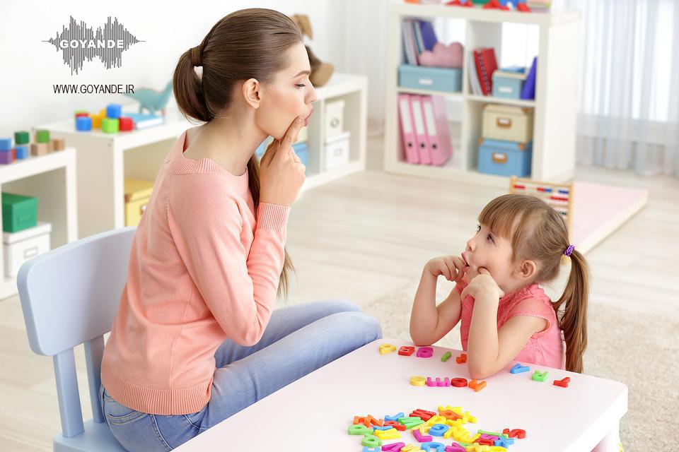 انواع نارسا خوانی در کودکان و راه های درمان