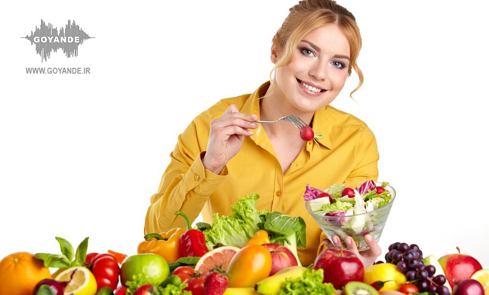 آیا مصرف میوه برای صدا پیشگان خوب است ؟